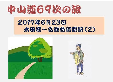 0721title.jpg