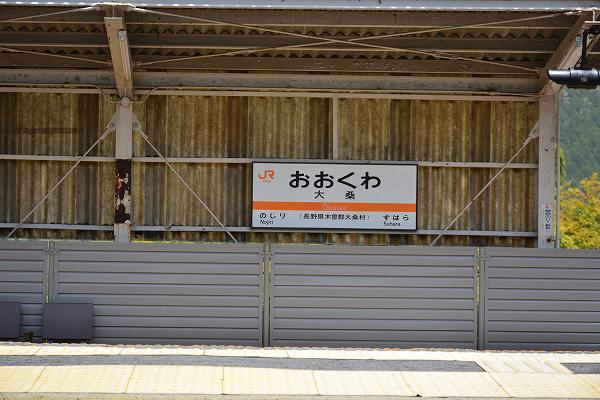 D71_0718.jpg