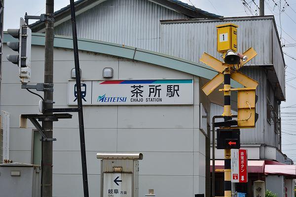 D71_1676.jpg