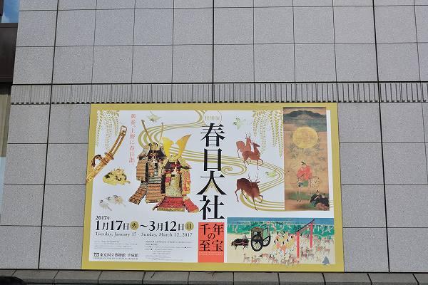 D71_9482.jpg