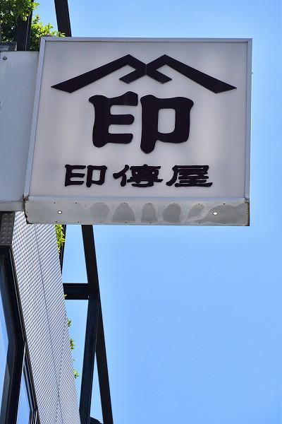 D75_5514.jpg