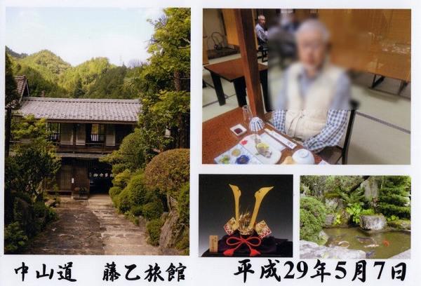 tsumago017z.jpg