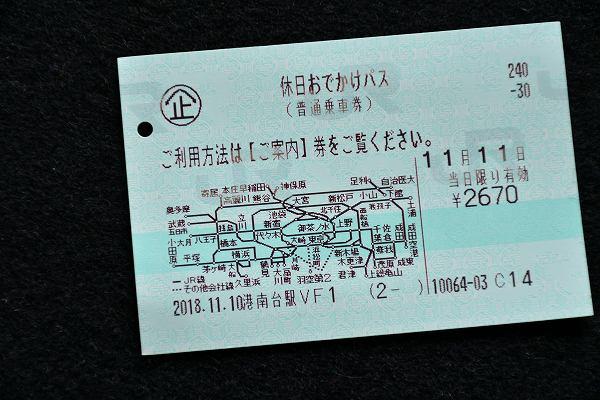 D75_7493.jpg