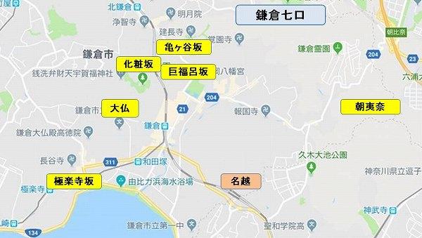 nanakuchimap.jpg